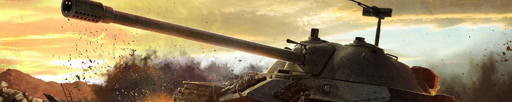 为你讲解在PS4上撸炮的方方面面