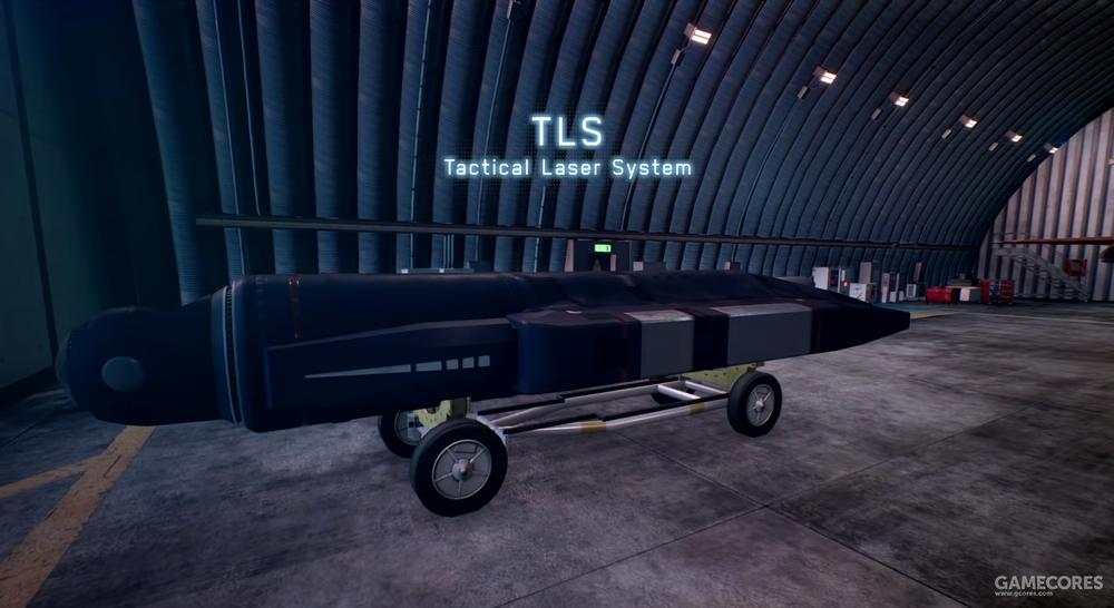 """Zoisite""战术激光武器(TLS)"