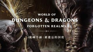 龙城千面(上):费伦大陆与潇洒双刀游侠崔斯特的故事