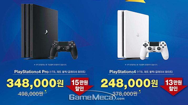 韓國PS4pro春節促銷,竟引得黃牛黨大舉出動囤貨