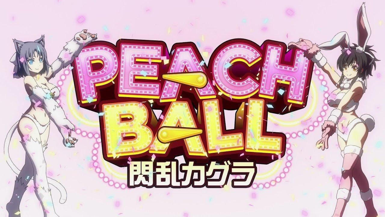 演示神奇小游戏,《PEACH BALL闪乱神乐》新试玩公布