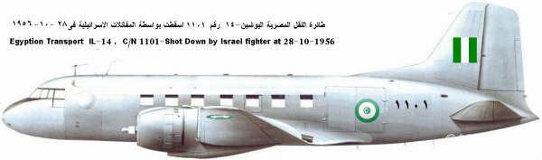 被选为目标的伊尔-14,这种双发飞机是当时东方国家常用的专机,我国也曾经使用作为领导人专机