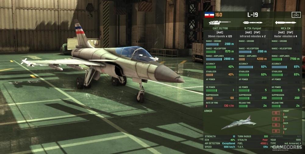 达索与南斯拉夫合作的战斗机