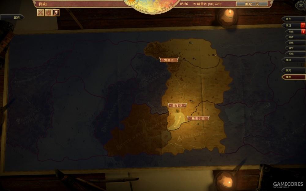 游戏初期玩家只有一块领地,随着剧情的深入,其他领地也会被你征服