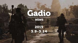 """你看重游戏的""""手感""""么?GadioNews03.09~03.14"""