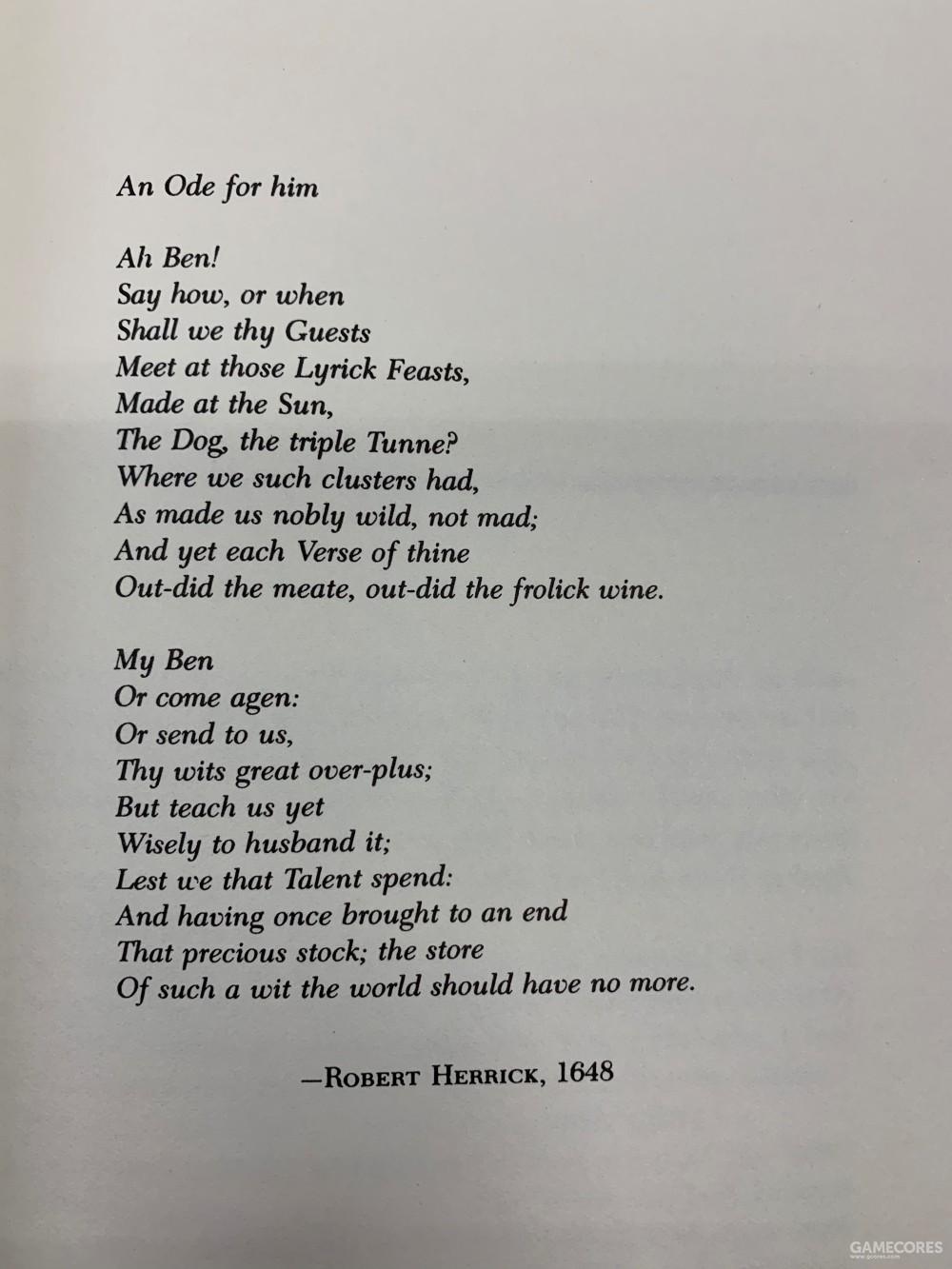 开头引用的诗歌