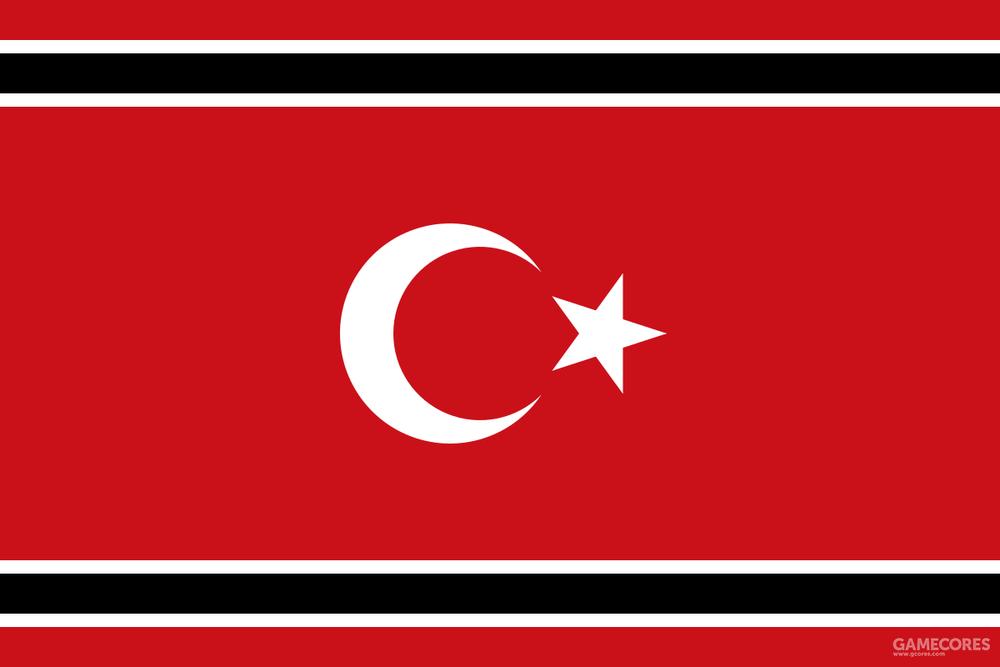 印尼自由亚齐运动的旗帜