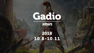 十一假期你都玩了什么?GadioNews10.8~10.11