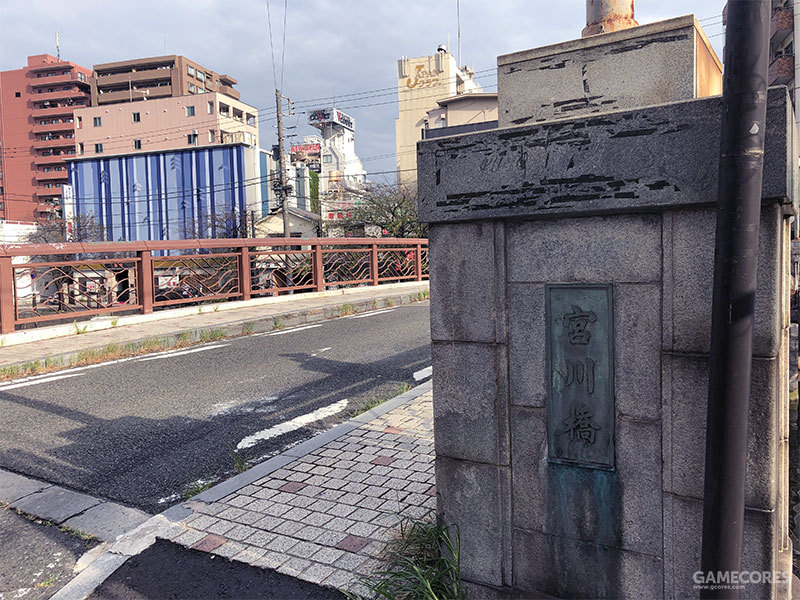 宫川桥入口,玩家在游戏中可以从此地经过