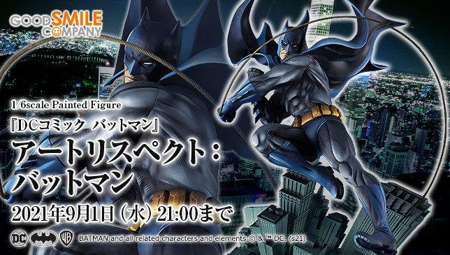 GSC雕塑ART RESPECT系列漫画版蝙蝠侠明年8月上市!售价120,000日元