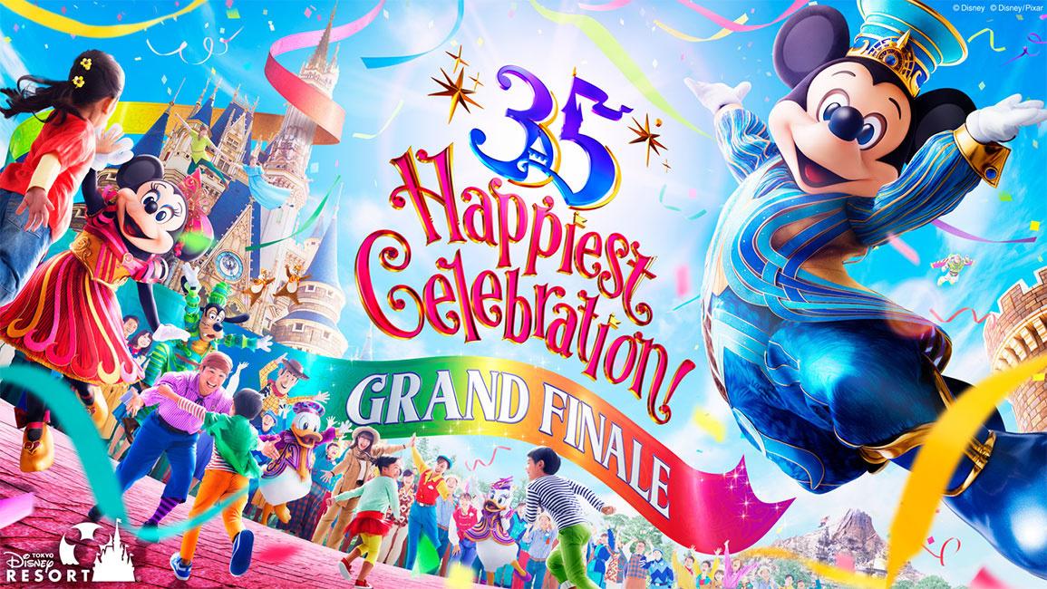 """東京迪士尼樂園35週年紀念活動""""Happiest Celebration!""""今日落下帷幕"""