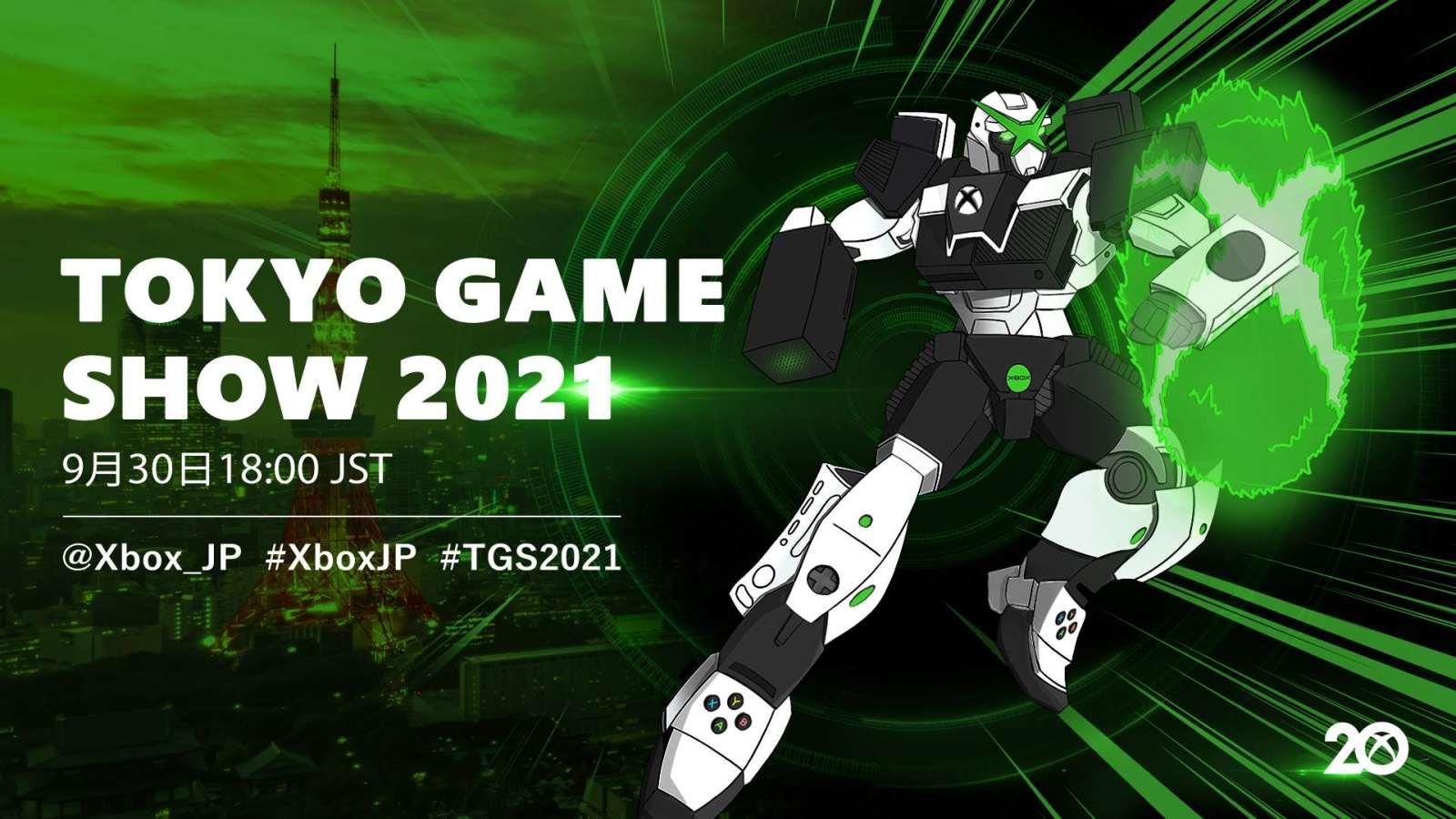 Xbox公布东京游戏展出展计划,9月30日不见不散