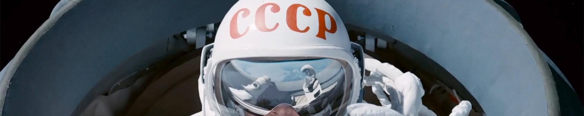 《流浪地球》热映之际,为各位介绍一些与西方科幻迥然不同的电影