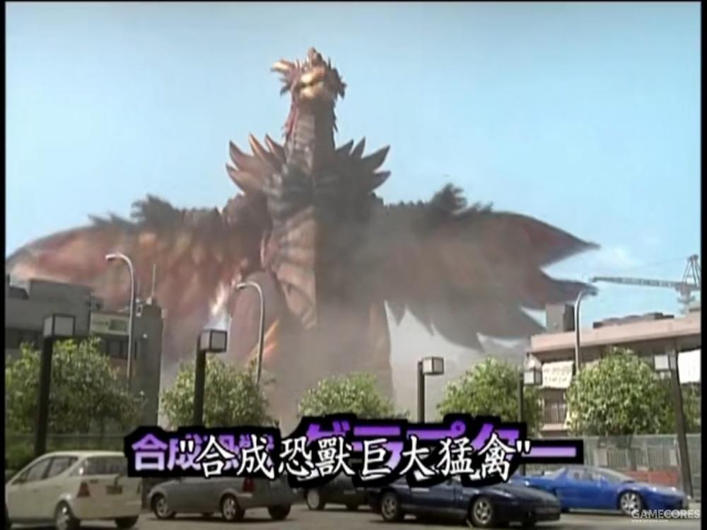 合成恐兽 巨大猛禽