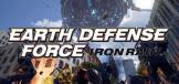 地球防卫军 铁雨