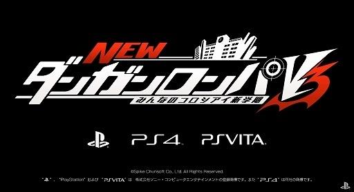 《新彈丸輪破V3》正式公開