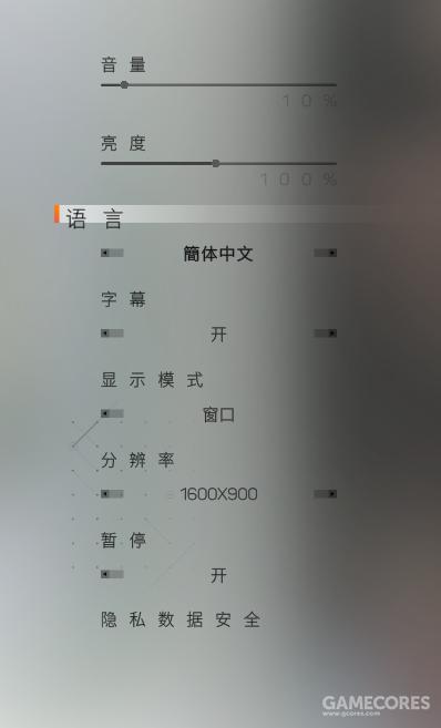 """好一个""""簡体中文"""""""