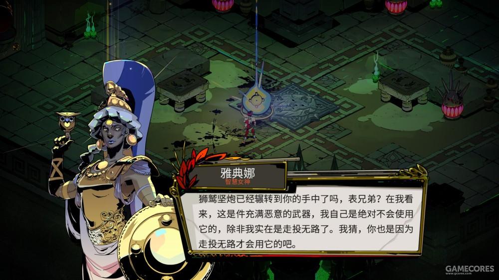 玩家此时使用狮鹫坚炮才会触发这一条 Bark