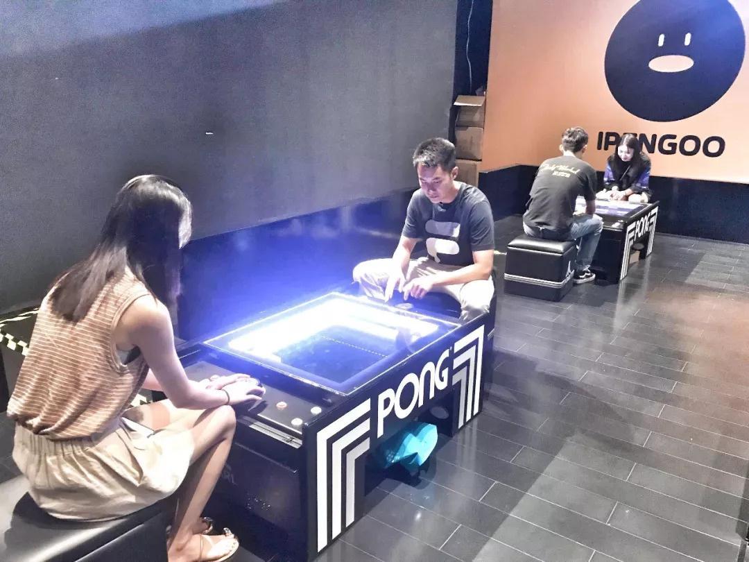 """電子鄉愁:從""""Game On""""遊戲展說起"""