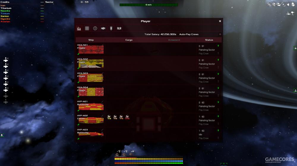 舰队管理系统