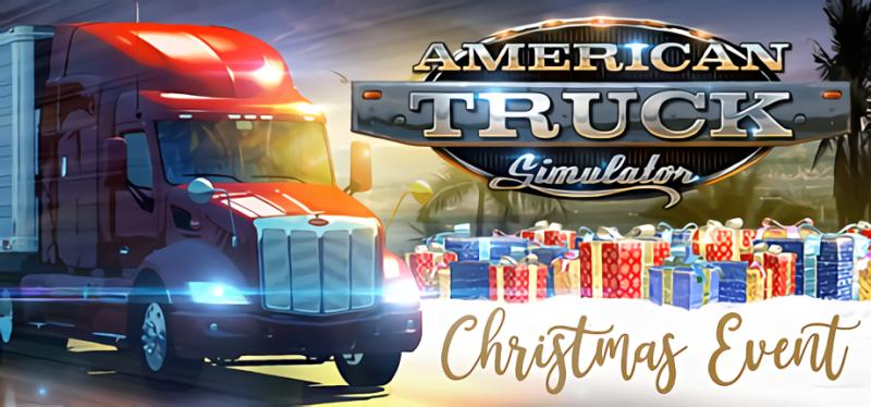 下一站爱达荷州,《美国卡车模拟》宣布全新DLC