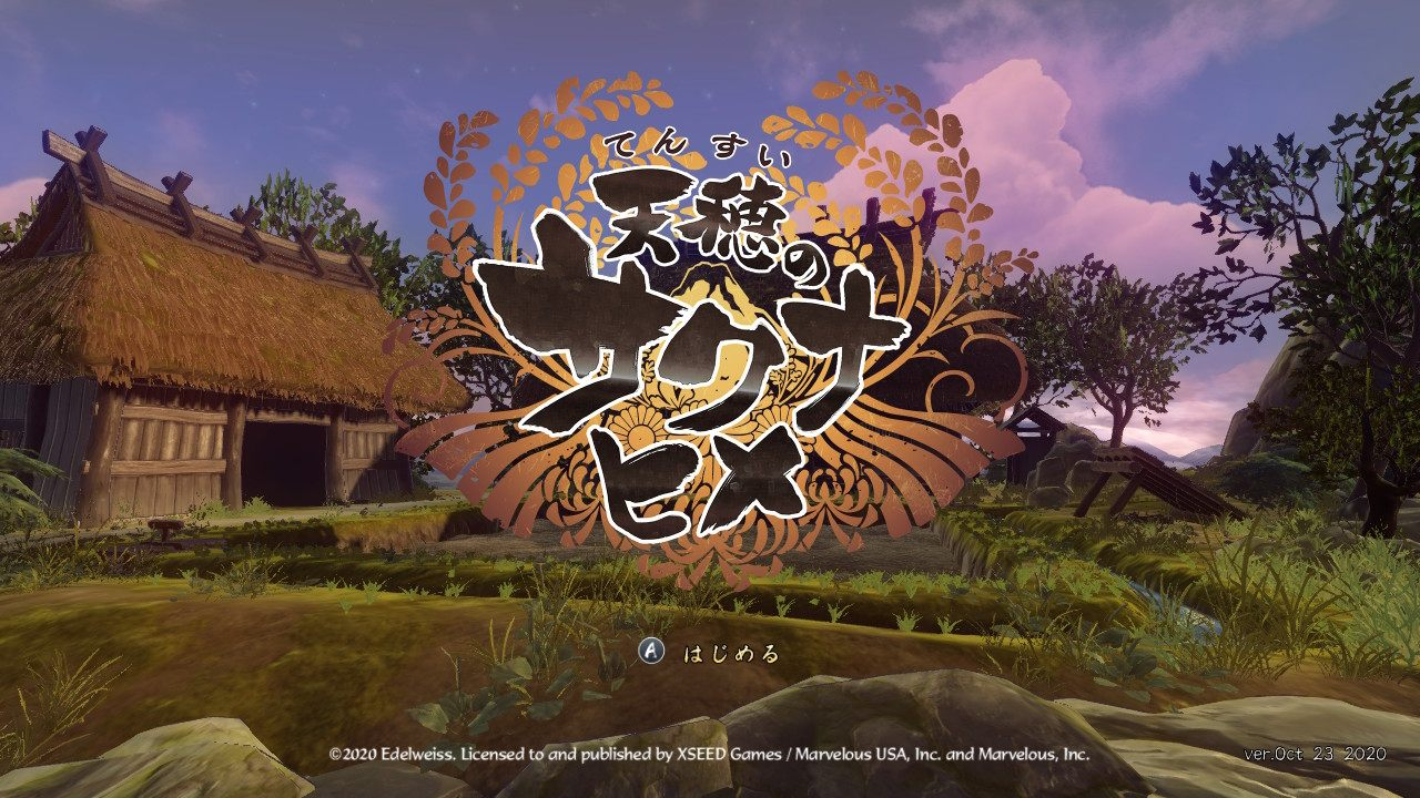 种呀种大米!游戏《天穗之咲稻姬》今日发售