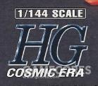 新生版HG强袭LOGO变为了HG加COSMIC ERA,即HGCE