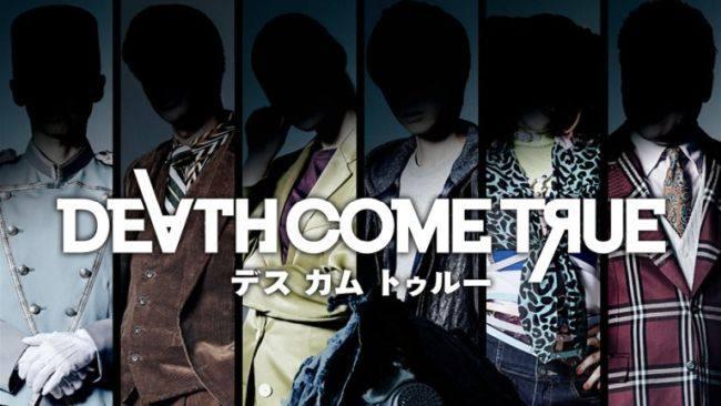 """""""互动电影""""游戏:《Death Come True》公布最新预告片"""