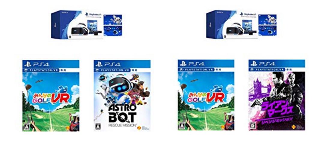 期間限定,在日亞購買PSVR套裝可獲得兩張VR專用遊戲