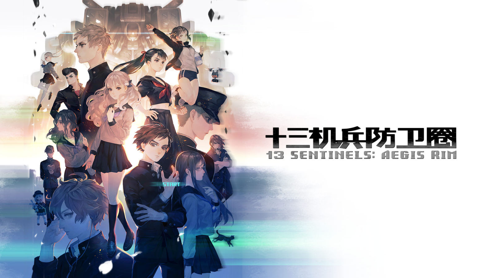SEGA线上采访汇总:《人中之龙 7》、《十三机兵防卫圈》、日本一的新游戏目前情况如何?