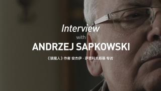 《猎魔人》小说作者安杰伊·萨普科夫斯基视频专访