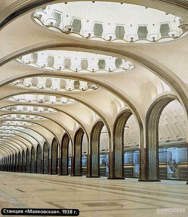 Маяковская站,设计为国家历史和文化纪念碑