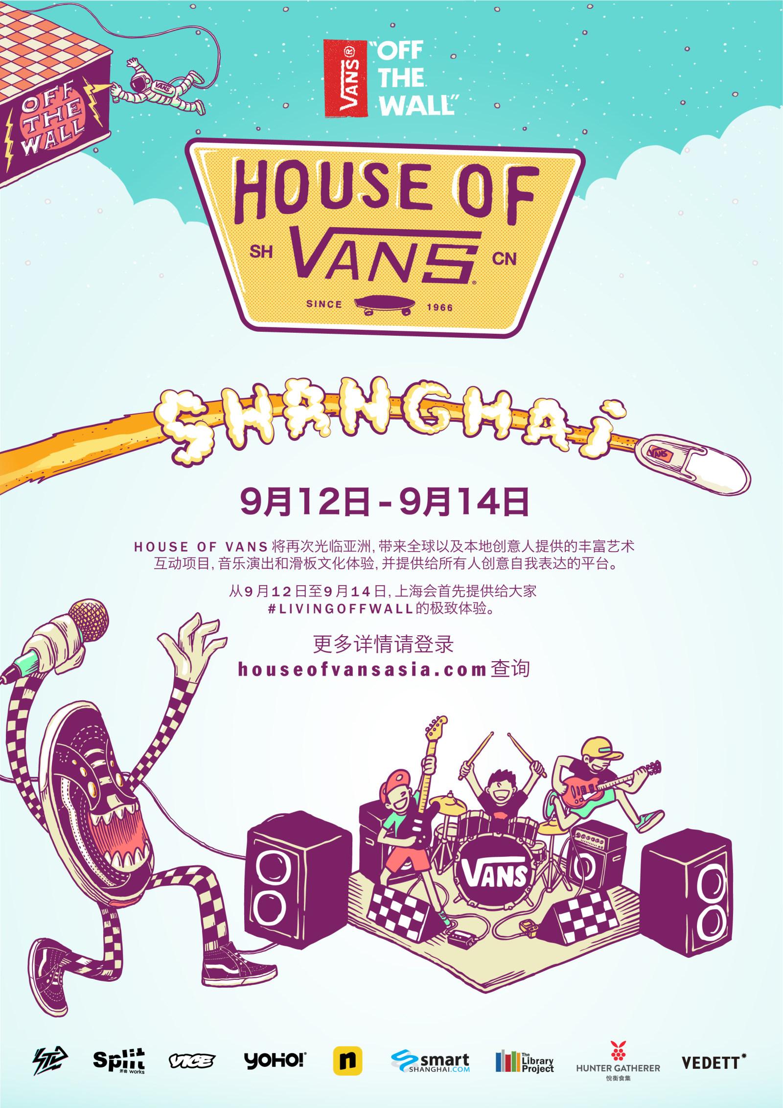 """2014""""House of VANS""""!!"""