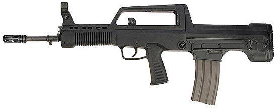 现实中的95式步枪