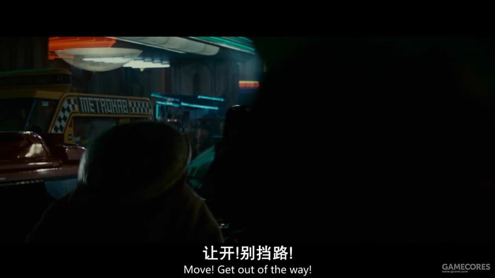 """""""metrokab"""""""