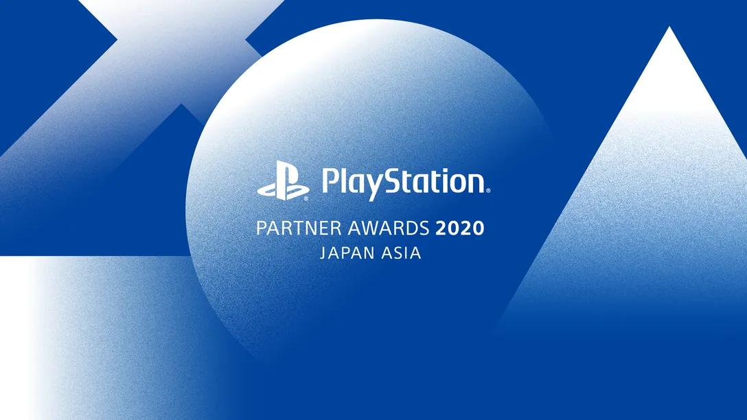 索尼公布PlayStation Awards获奖名单
