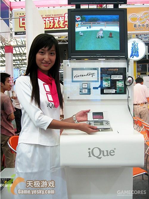 神游DS上市前还曾在当年的ChinaJoy上展出过