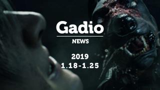 游戏多到不想上班!GadioNews01.18~01.25