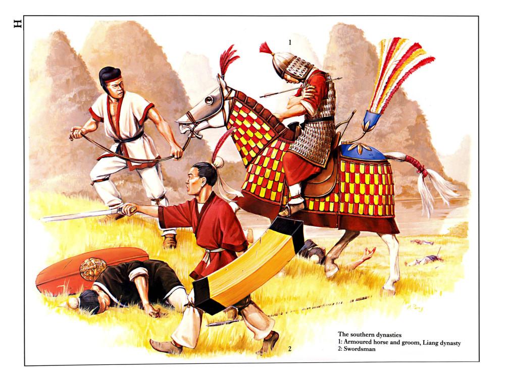 南朝(梁)甲胄骑兵,最早的马镫起源于中国的两晋南北朝,不过具体是那一边还有疑问