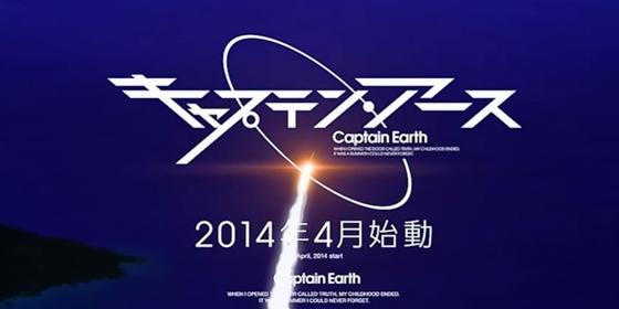 TV动画《地球队长》PV3公开