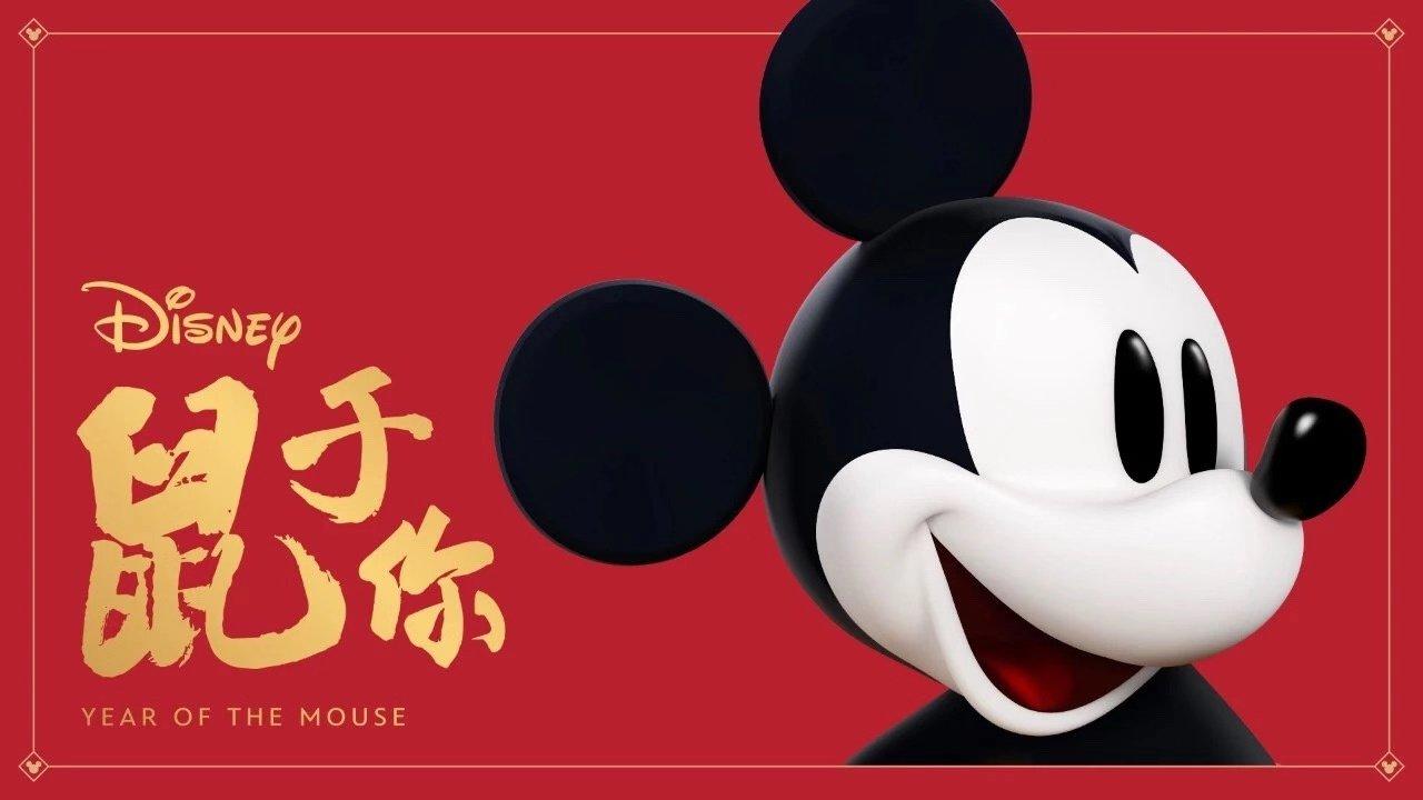 启新章·共你我:迪士尼中国2020年度启动大会现场纪实