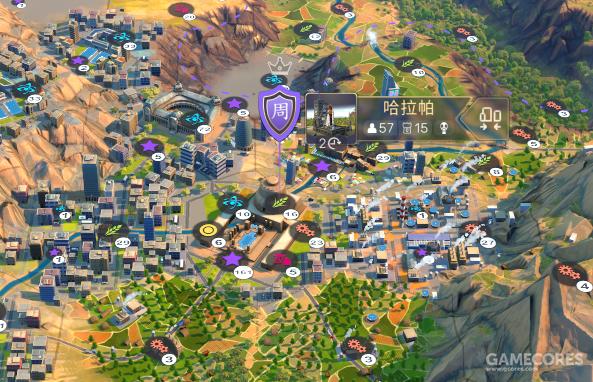 《人类》游玩体验分享与玩法系统指南