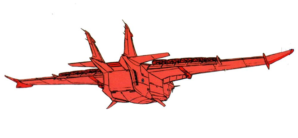 该机采用了传统机翼结构提供升力,翼展达到了542米,由总计20台热核喷气引擎为该机提供动力。通过空中补给形式补充消耗物质,该机能够在大气层上层环绕地球飞行数圈。