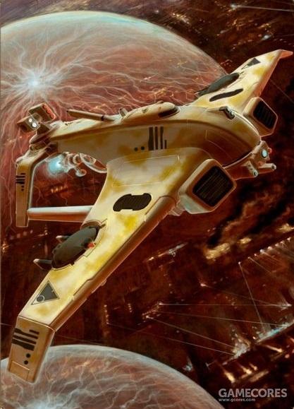 AX39阳鲨轰炸机