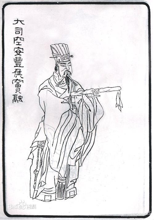 窦融,扶风平陵人,曾是王莽政权中的士官,参加过昆阳之战败给刘秀,随后返回河西帮助刘秀击败隗嚣和赤眉军