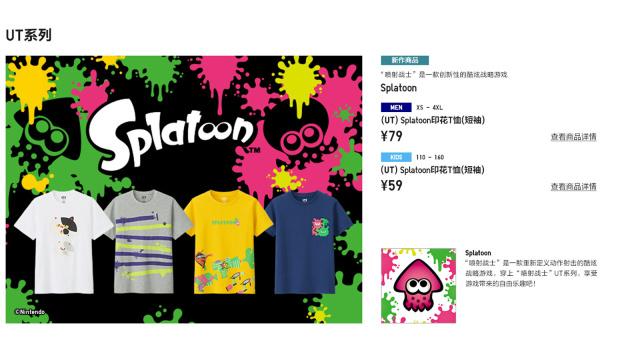 国内优衣库今日上架了《Splatoon》图案的UT系列,6款成人tee均售价79元