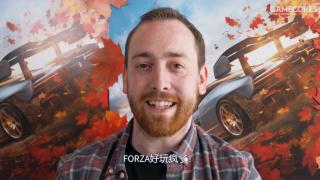 """《极限竞速:地平线4》艺术总监Ben Penrose用中文说了一句""""好玩疯了""""!"""
