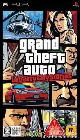 GTA:自由城故事