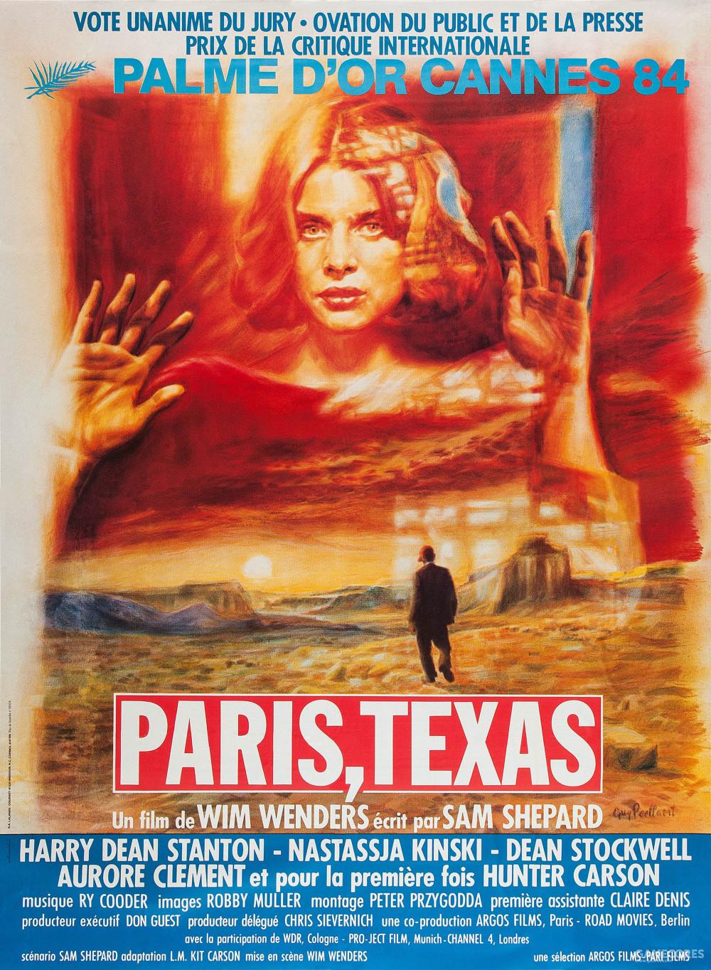 《德州巴黎》的主题——城市、荒漠、家