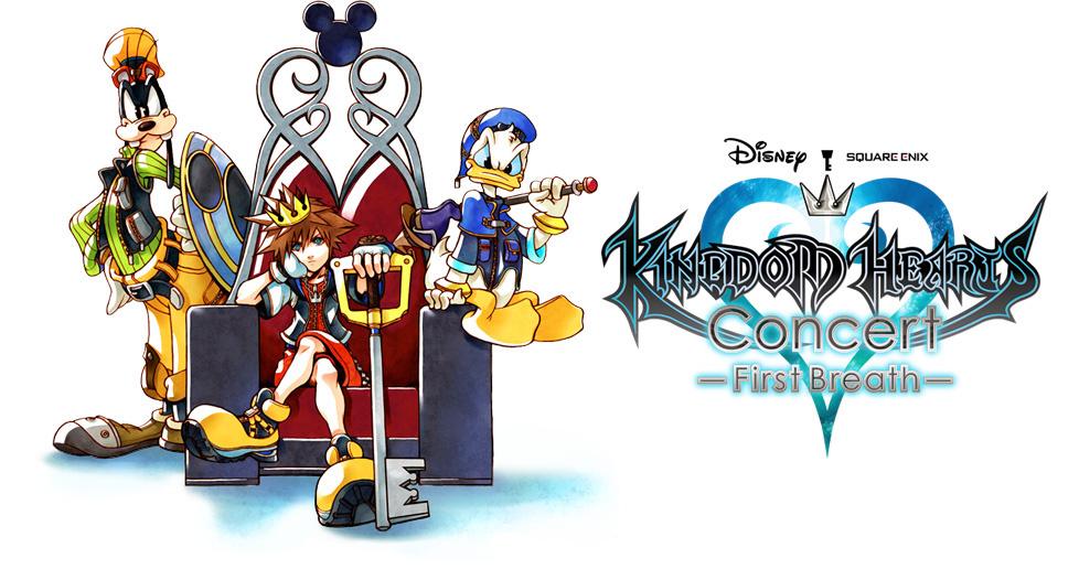 《王國之心》將開始舉辦世界巡迴音樂會